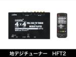 image-hft2
