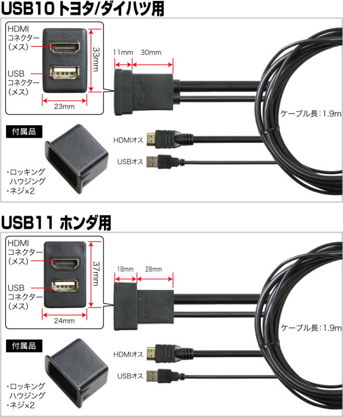 sample-acc-usb10_11-1